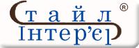 Стайл-Интерьер